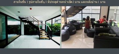 For Sale - 39675 Office building for sale, Ladprao 101 , Plot size 39. 90 sq. wa | 39675