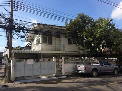 For Sale - House and land for sale, on Huai Khwang area, more beautiful than this