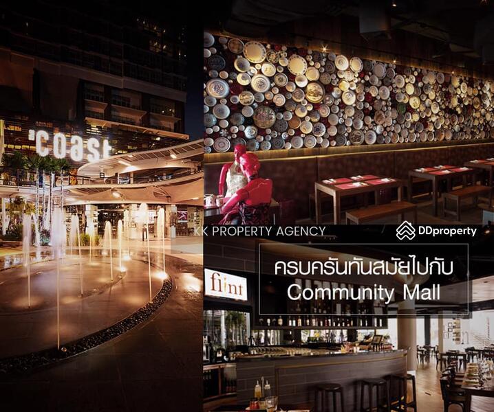 The Coast Bangkok #75809863
