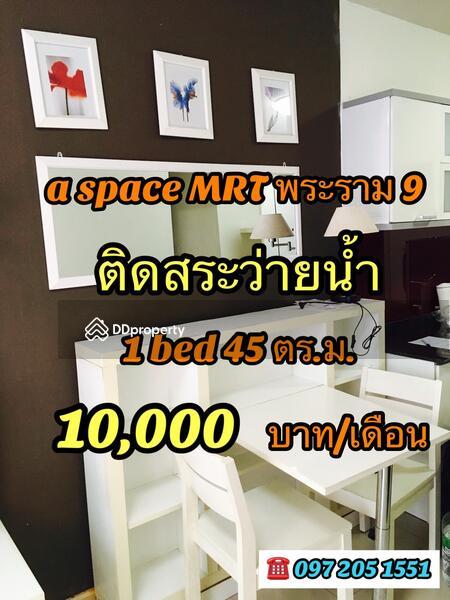 A Space Asoke-Ratchada #82126841