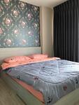 คอนโด Aspire Ngamwomgwan 1 นอน ห้องสวย (ID 7025)