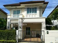 ขาย - ขายบ้าน เดอะ เซนโทร รัตนาธิเบศร์ (THE CENTRO RATTANATHIBET) ใกล้ MRT บางพลู ใกล้ เซ็นทรัลพลาซ่า รัตนาธิเบศร์  นนทบุรี