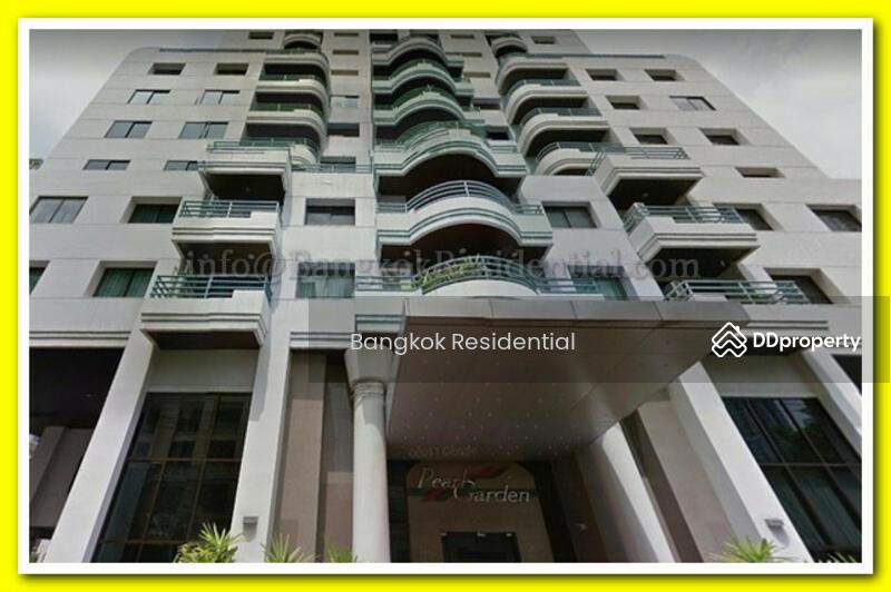 Pearl Garden Condominium #77684811