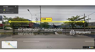 ขาย - ขายที่ดินพร้อมโกดัง เขตนิคมอุตสาหกรรมบางปู 0921807715