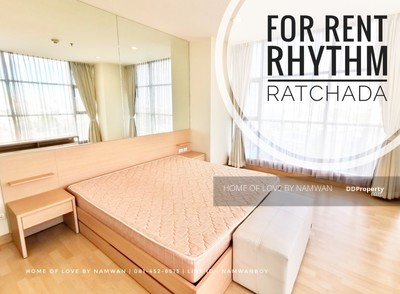 For Rent - RHYTHM RATCHADA For Rent