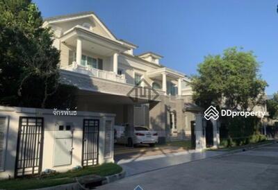 For Rent - Bangna House for rent, Narasiri Bangna, 4 bedrooms, decoration, ready to move in, near MEGA Bangna