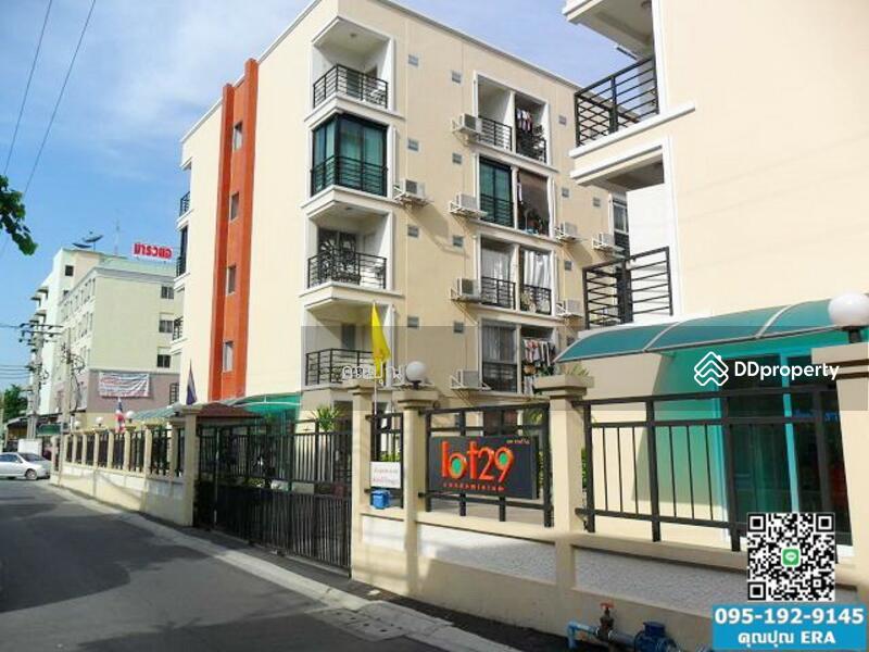 Lot 29 condominium #78231021