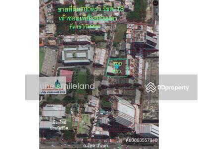 ขาย - ขายที่ดินพร้อมสิ่งปลูกสร้างรัชดาซอย 18jul 0863557948