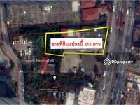 ขาย - ขายที่ดิน MRT บางอ้อ 345 ตรว. ติดถนนจรัญสนิทวงศ์ แปลงสวยมาก ราคาถูก ลดกระหน่ำ