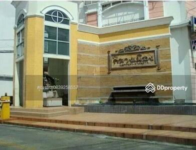 ให้เช่า - ทาวน์โฮมบ้านกลางเมือง รัชดา-ลาดพร้าว3นอน3น้ำ21ตรว35000บ. 0839258557เอิญ