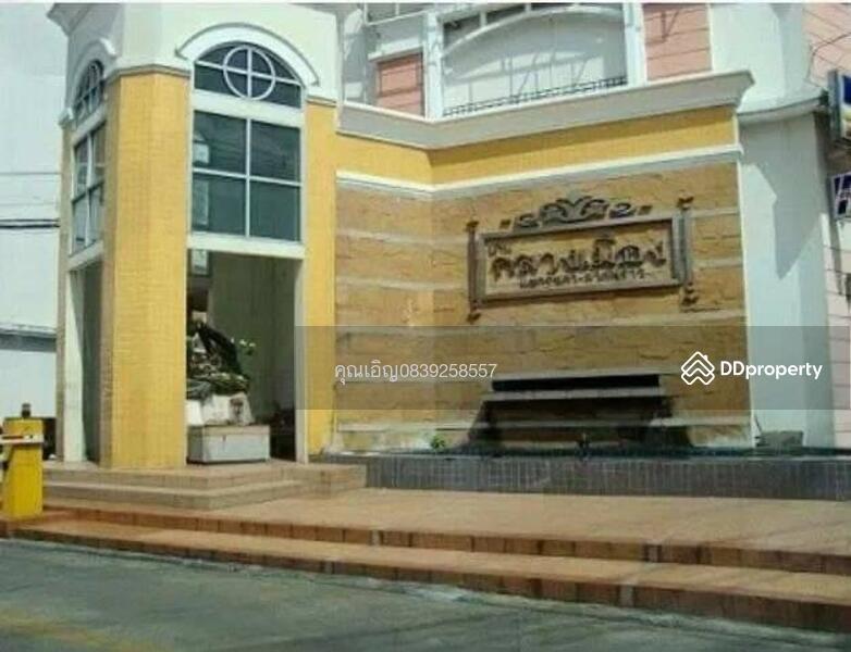 ทาวน์โฮม3ชั้น บ้านกลางเมือง รัชดา-ลาดพร้าว #78898411