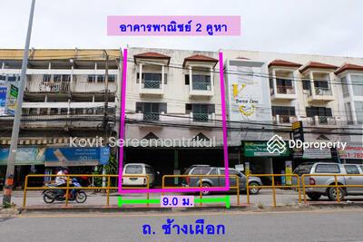 ขาย - อาคารพาณิชย์ 2 คูหา ติด ถ. ช้างเผือก  ตร. ว. ตรงข้าม ม. ราชภัฏเชียงใหม่