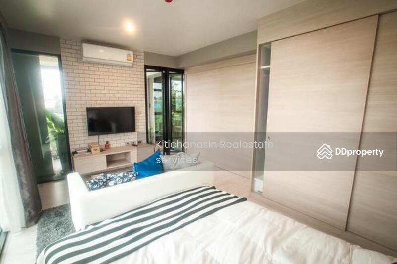 The Geo Gardin Condominium #79133203