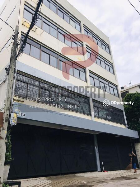 อาคารสำนักงานซอยวิภาวดี 20 #79434961