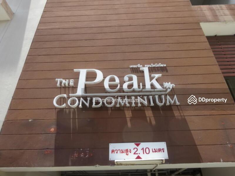The Peak@Ratchada-Huaykwang condominium #79449125