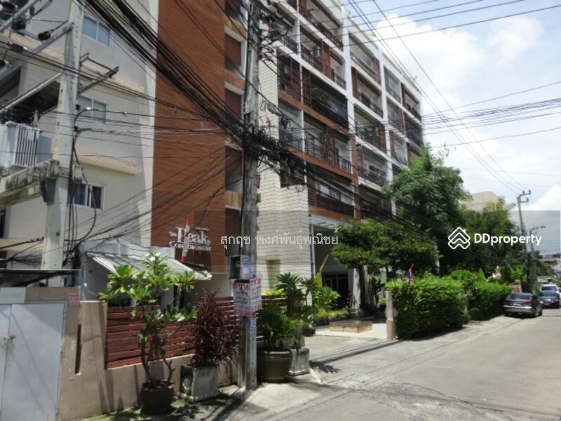 The Peak@Ratchada-Huaykwang condominium #79449147