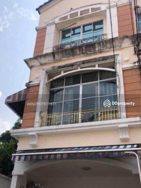 ทาวน์โฮม3ชั้น บ้านกลางเมือง รัชดา-ลาดพร้าว #79616943