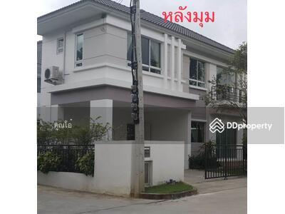 ให้เช่า - R035-030 ให้เช่า บ้านเดี่ยว 2 ชั้น โครงการระดับพรีเมี่ยม ไลฟ์ บางกอก บูเลอวาร์ด บนถนนรังสิต-นครนายกคลอง 2