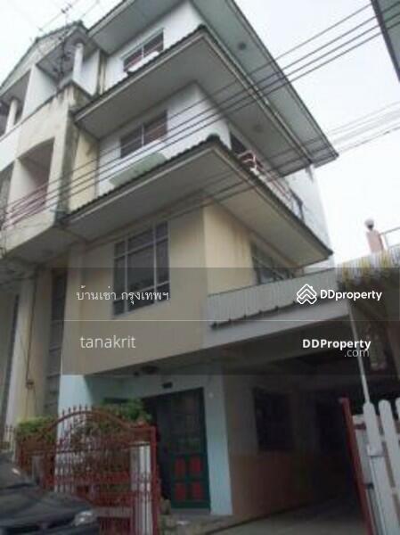 บ้านเช่าใกล้ MRT รัชดา ห้วยขวาง #79865075