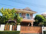 ขายด่วน! !! บ้านเดี่ยว 2 ชั้น ม. แกรนด์มณีรินทร์ สามมุข บางแสน ชลบุรี บ้านสวยน่าอยู่มาก ราคาพิเศษ