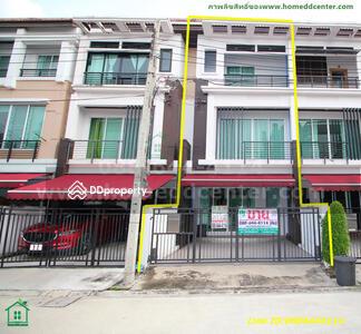 ขาย - ขายถูกสุด ทาวน์โฮม มือสอง 3 ชั้น สุขสวัสดิ์  ม. บ้านกลางเมือง พระราม 3 ราษฎร์บูรณะ 44 เชื่อมต่อ ประชาอุทิศ ได้