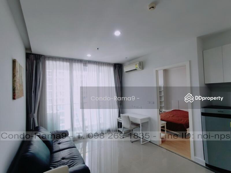 T.C. Green Rama 9 #82163069