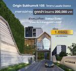 (เจ้าของขายเอง) ขายดาวน์เท่าทุน วิวสระ+วิวสวน ตำแหน่งแรร์ ครัวปิด The Origin Sukhumvit 105