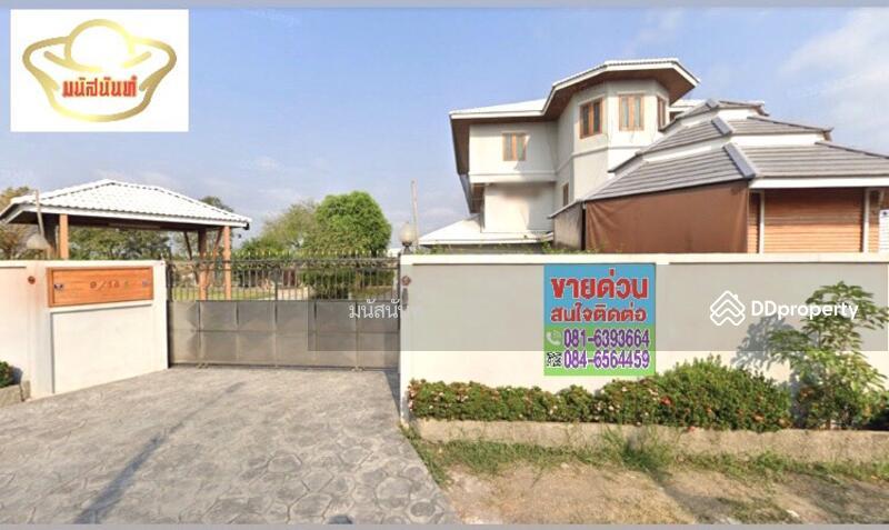 ถนนบ้านกล้วย-ไทรน้อย ตำบล พิมลราช อำเภอบางบัวทอง นนทบุรี #80151345