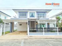 ขาย - ขาย บ้านเดี่ยว เพอร์เฟคเพลส สุขุมวิท77 - สุวรรณภูมิ (อ่อนนุช)