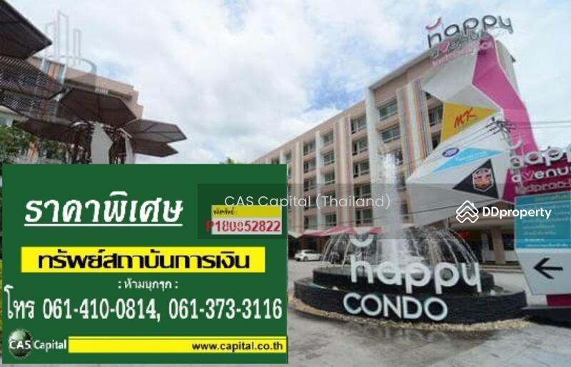 Happy Condo Ladprao 101 #80701901