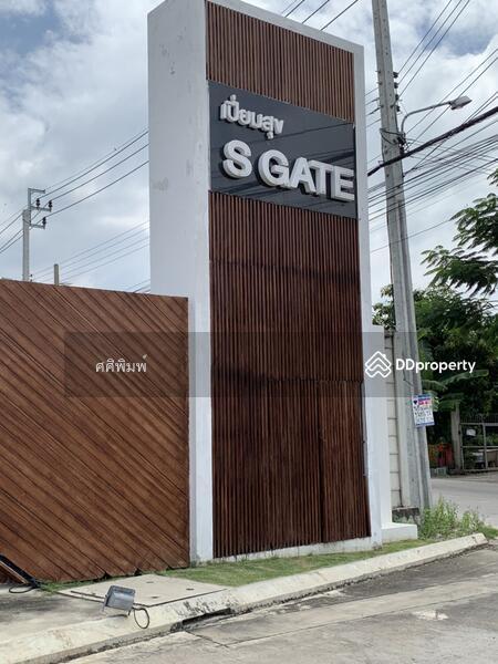 เปี่ยมสุข S GATE แจ้งวัฒนะ-กาญนาภิเษก #80769951