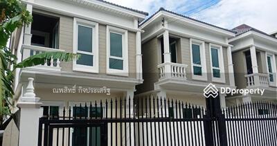 For Sale - เจ้าของโครงการขายเอง บ้านเดี่ยวสร้างใหม่  ทำเลโชคชัย 4 33 ตรว.