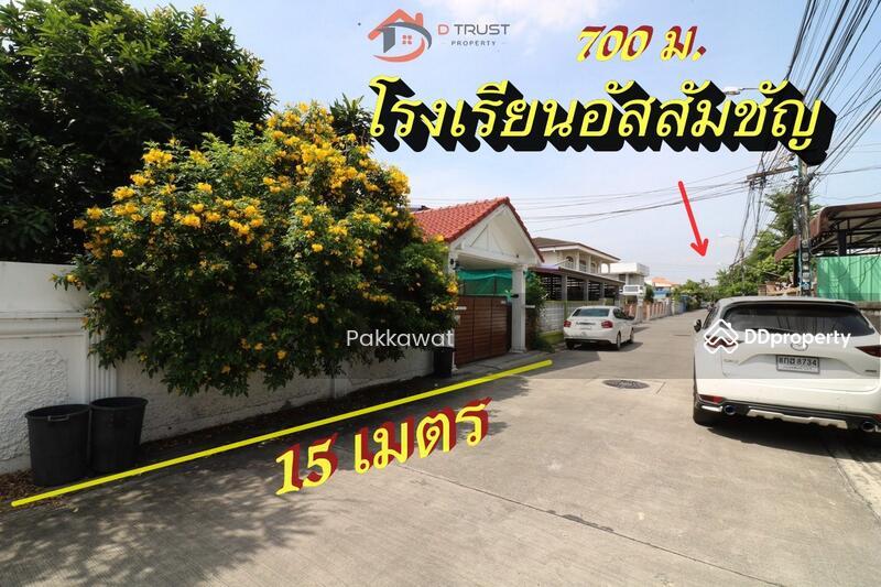 หมู่บ้านทิพวัล1 #80813963