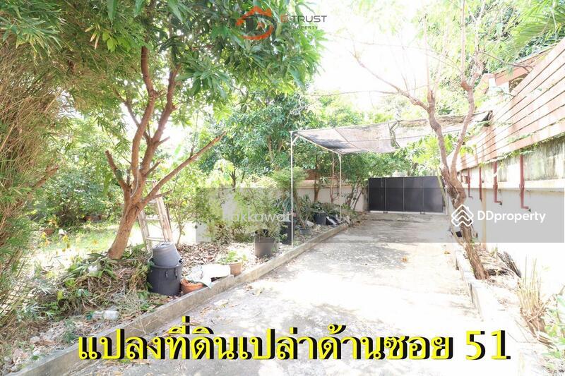หมู่บ้านทิพวัล1 #80813967