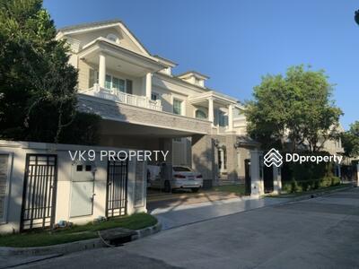 For Rent - House for Rent, Narasiri Bangna: Narasiri Bangna, Bangna-Trad Road, KM. 10, near Central Lotus, Mecca Bangna.