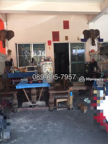 ชุติมา #80922665