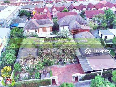 For Sale - ขาย บ้านเดี่ยว 386 ตารางวา ซอย นวลจันทร์ บึงกุ่ม