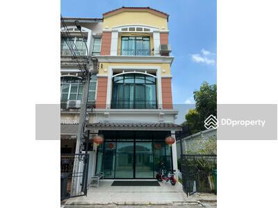 For Sale - ขาย อาคารพาณิชย์ บ้านกลางเมือง 30 ตรว. ลาดพร้าว25  กรุงเทพฯ