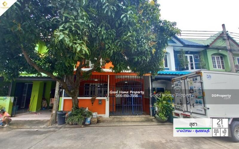 สุชา บางบัวทอง-สุพรรณ บางบัวทอง, นนทบุรี #81636349