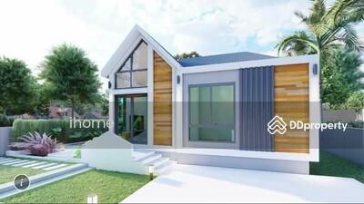 ขาย - 3C4MG0206  ขายบ้านเดี่ยวชี้นเดียว    2     ห้องนอน     2   ห้องน้ำ       เนื้อที่  45   ตรว.        ขายในราคา   1. 89 ล้าน     บาท