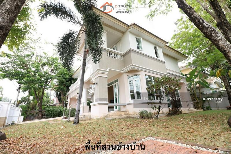 Baan Nantawan Srinakarin : บ้านนันทวัน ศรีนครินทร์ #81905157