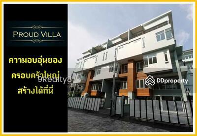 For Sale - R1052-ขาย  Proud Villa ซอยประดู่  บ้านใหม่! !! (เจริญกรุง 107 แยก36) สร้างเหมือนอยู่เอง จำนวน 4 ห้องนอน,  5 ห้องน้ำ