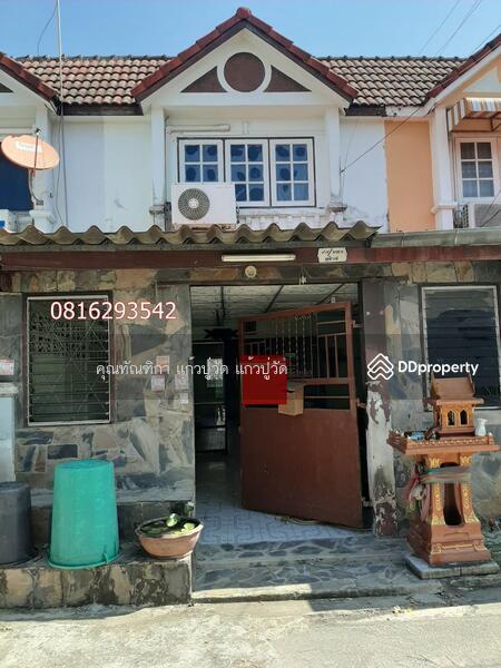 ขายทาวน์เฮาส์ 2ชั้น ถนนหทัยราษฎร์ เขตมินบุรี #82053461