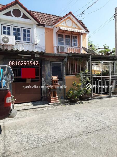 ขายทาวน์เฮาส์ 2ชั้น ถนนหทัยราษฎร์ เขตมินบุรี #82053469
