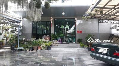 ขาย - ขายด่วน ! อาคารสำนักงาน 5 ชั้น สุขุมวิท 101/1 ซอยวชิรธรรมสาธิต 16 พื้นที่ 101ตรวา 880ตร. ม