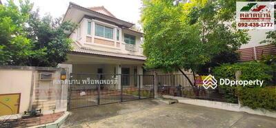 ขาย - บ้านเดี่ยว ม. ธัญญาภิรมย์ คลอง 5 ถ. รังสิต-นครนายก ธัญบุรี ปทุมธานี บ้านสวย หลังริม อยู่ต้นโครงการ