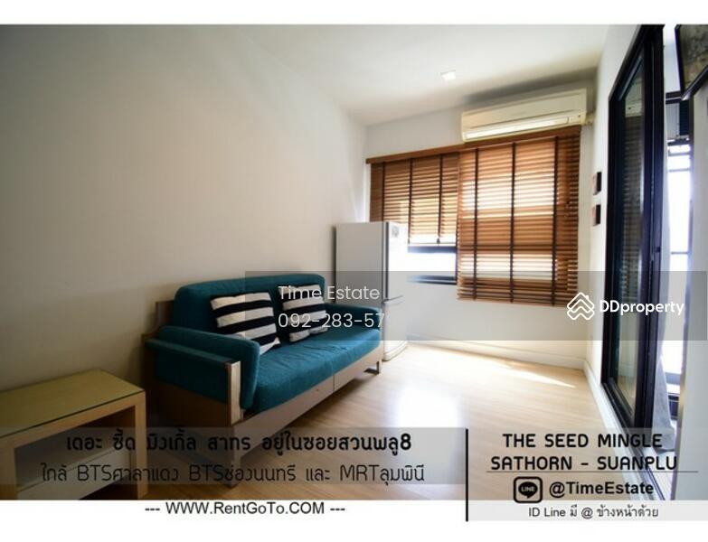 The Seed Mingle Sathorn-Suanplu #82155167