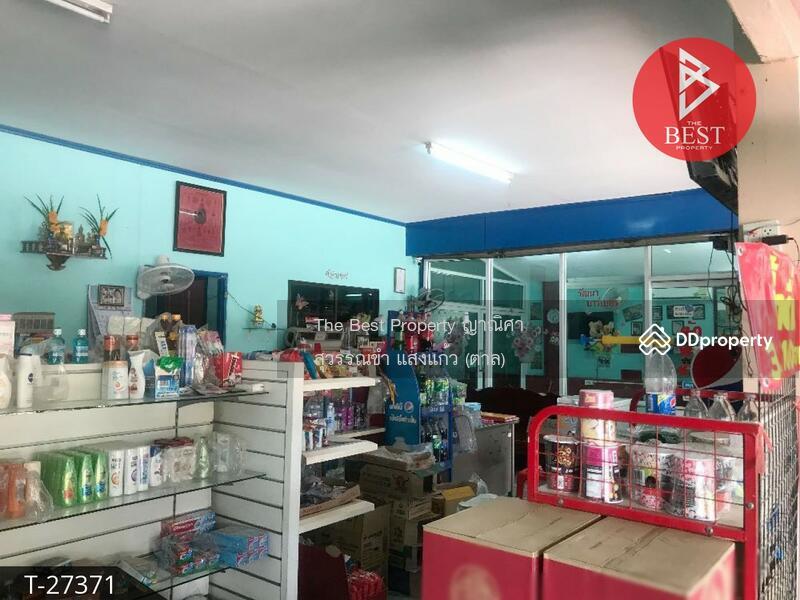 ทาวน์เฮ้าส์และพื้นที่ขายของสัตหีบ ชลบุรี #82170775