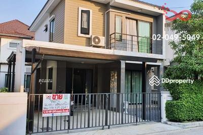 ขาย - ขายบ้านเดี่ยว 2 ชั้น อารียา โคโม่ วงแหวน-รามอินทรา