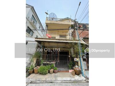 For Sale - ขาย Home Office 3 ชั้น บ้านกลางเมือง รัชดา เหม่งจ๋าย ซอยสถานทูตลาว เลียบทางด่วนรามอินทรา MRT ศูนย์วัฒนธรรม
